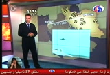 Still frame from: Mosaic News - 07/03/08: World News From The Middle East