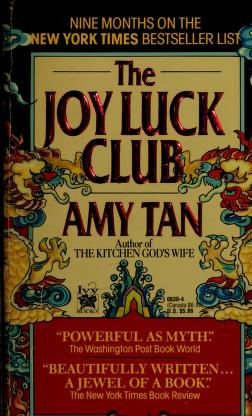 Cover of: the joy luck club |