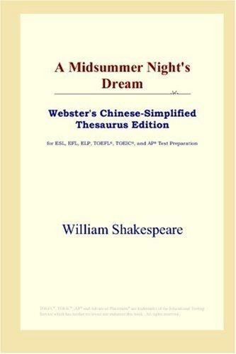 A Midsummer Night's Dream (Webster's Chinese-Simplified Thesaurus Edition)
